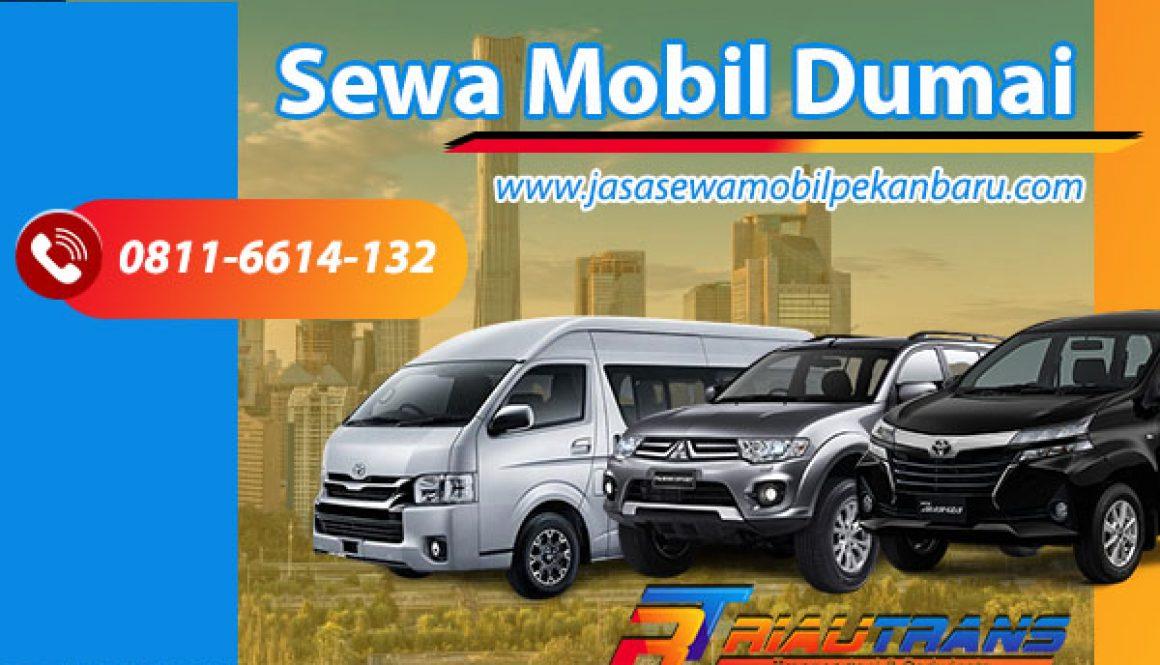jasa sewa mobil pekanbaru - sewa mobil dumai (1)
